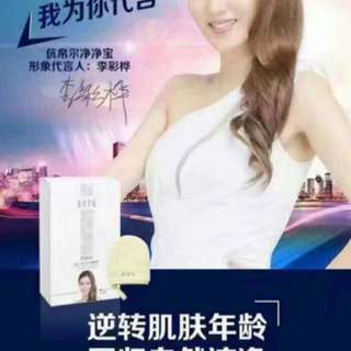 KANG BOER JingJing Bao Make Up Remover Towel 伉帛尔净净宝卸妆巾