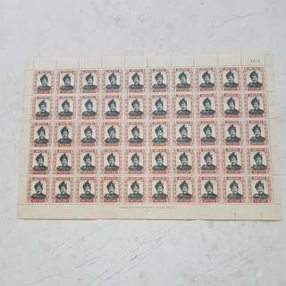 Brunei 1964 Sultan 3c stamps