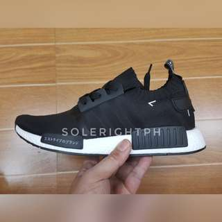 49a02d6ad89088 Adidas NMD R1 Japan Boost
