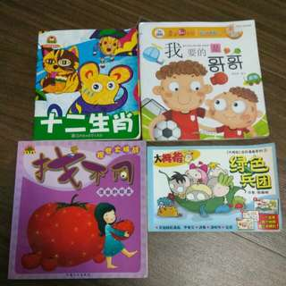 Chinese Storybooks/comics