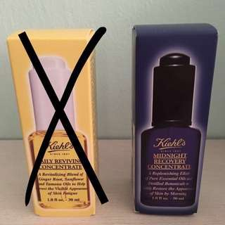 Price Reduced - Brand New Kiehl's Concentrate Products