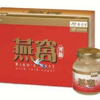 余仁生 冰糖燕窩 (6樽 x 70毫克)
