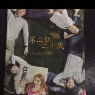 Korean drama second 20s dvd