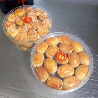 Kue Nastar Wisman khas Medan