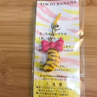 Tokyo Banana 手提電話塞