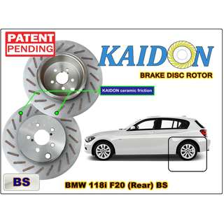 "BMW 118i F20 disc rotor KAIDON (Rear) type ""RS"" / ""BS"" spec"