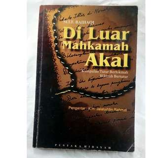 buku bekas Di Luar Mahkamah Akal Kumpulan Hikmah Bertutur