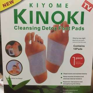 Cleansing Detox Foot Pads contains 10 pads