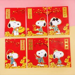 Snoopy Red Packets