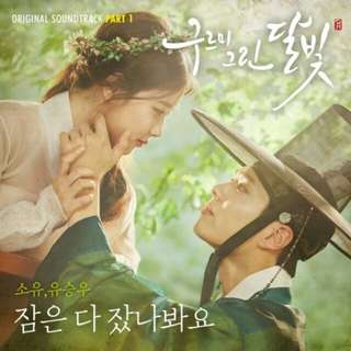 Kdrama (Love In The Moonlight)