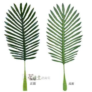 9pcs Artificial Palm Tree Leaves