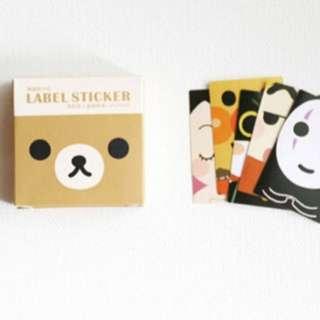 Label stickers (mix&match)