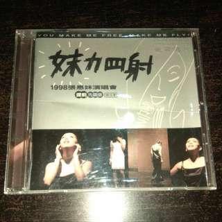 Music CD A-mei 妹力四射1998 演唱会 先听版 张惠妹