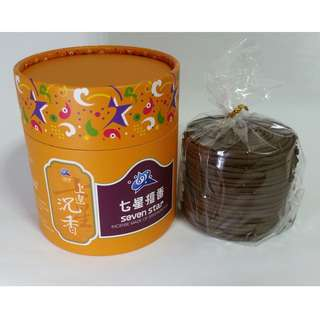 (七星檀香) 熟惠安沉4H微盤香 Hoi-An Agarwood 4 Hours Incense Coil