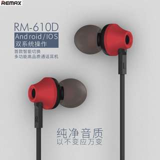 🚚 REMAX 610D耳塞式金屬耳機/MIC功能/全新品原封包裝