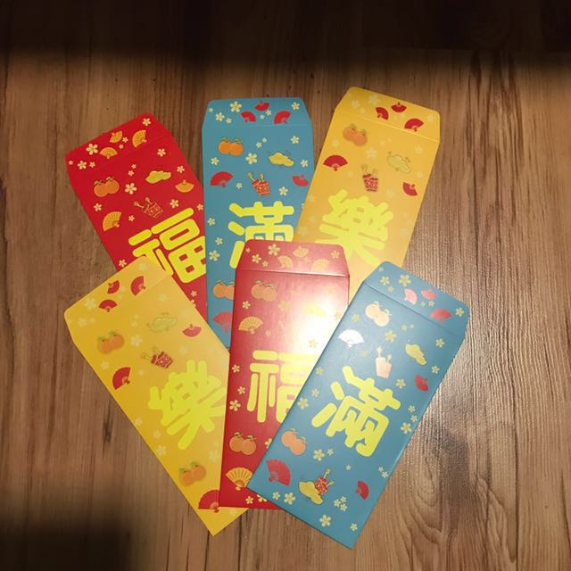 2018 - 7-11 (seven eleven) red packets
