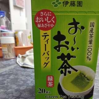 伊藤園綠茶包20袋裝