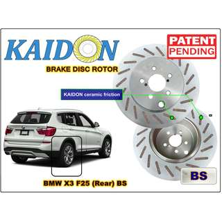 "BMW X3 F25 disc rotor KAIDON (Rear) type ""RS"" / ""BS"" spec"