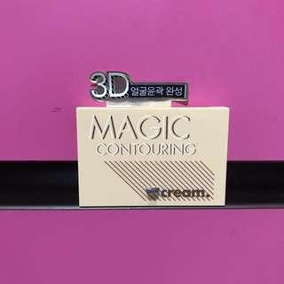 Aritaum Magic Contouring Cream