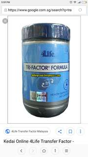 4life Transfer factor formula @dietary supplement👍👍👍 Self collect at Woodland St 82 Blk 845 /add $6.00 delivery to your door Steps
