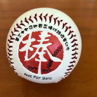 🚚 紀念棒球 第37屆 好樂迪