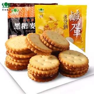 昇田食品 鹹蛋麥芽餅 黑糖/鹹蛋 500g