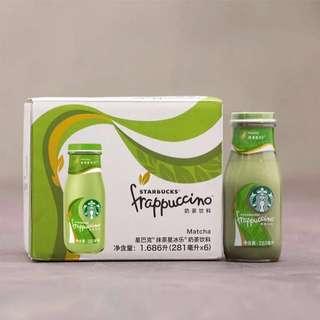 Starbucks Frappuccino 抹茶