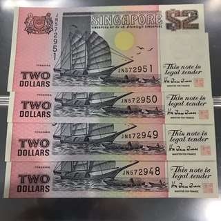Ship Series $2 Banknote