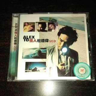 VCD Alex To 杜德伟 情人