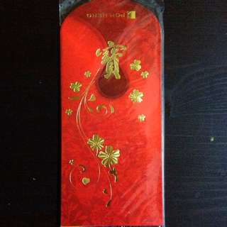 Poh Heng Limited Design Ang Bao/ Red Packets