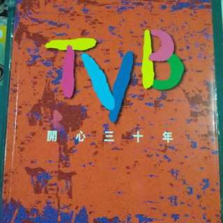 TVB 開心三十年