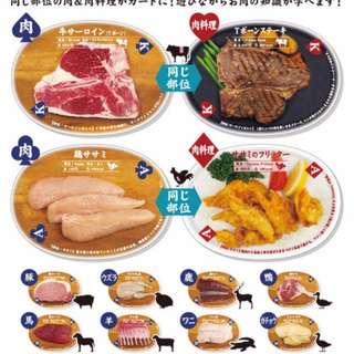 🚚 日本燒肉撲克牌。出清特賣