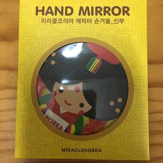 Hand Mirror from Korea