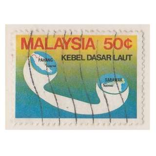MALAYSIA 1980 Submarine Cable Proj btw Kuantan & Kuching 50c used SG #217 (0102)