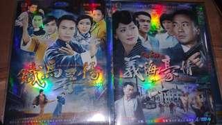鐵馬尋橋DVD 9