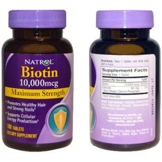 Natrol Biotin Maximum Strength - 10000 mcg 100 Tablets. Promote Healthy Hair And Stronger Nails!!