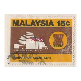 MALAYSIA 1982 15th Anniversary Ministerial Meeting of ASEAN 15c SG #238 used (B) (0111)