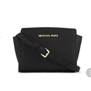 MICHAEL MICHAEL KORS Selma mini cross-body satchel