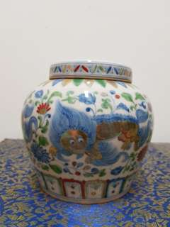 Porcelain small jar with lion illustrations