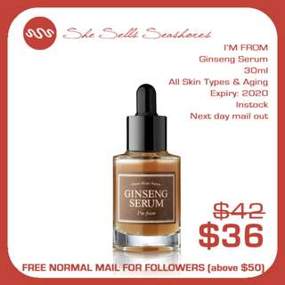 I'M FROM | Ginseng Serum 30ml AUTHENTIC INSTOCK