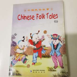 Chinese Folk Tales