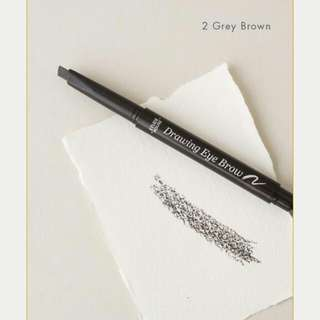 Etude House Drawing Eyebrow in #2 Gray Brown