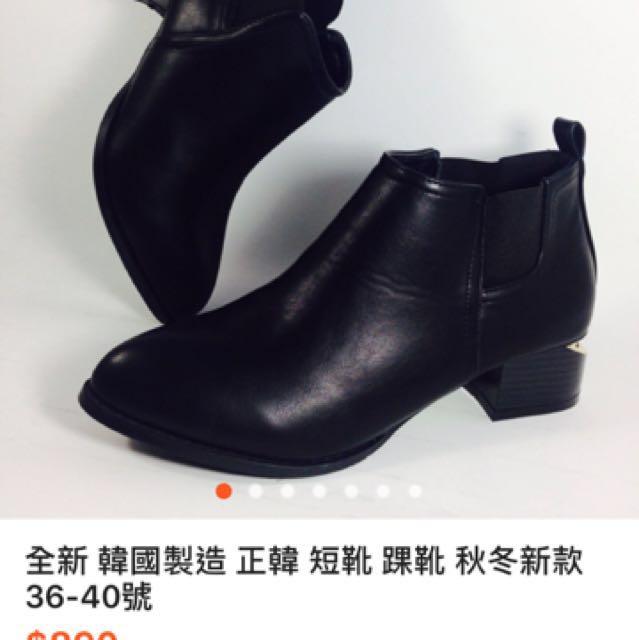 秋冬新款短靴