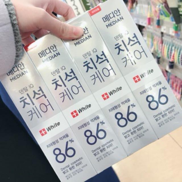 韓國美白牙膏