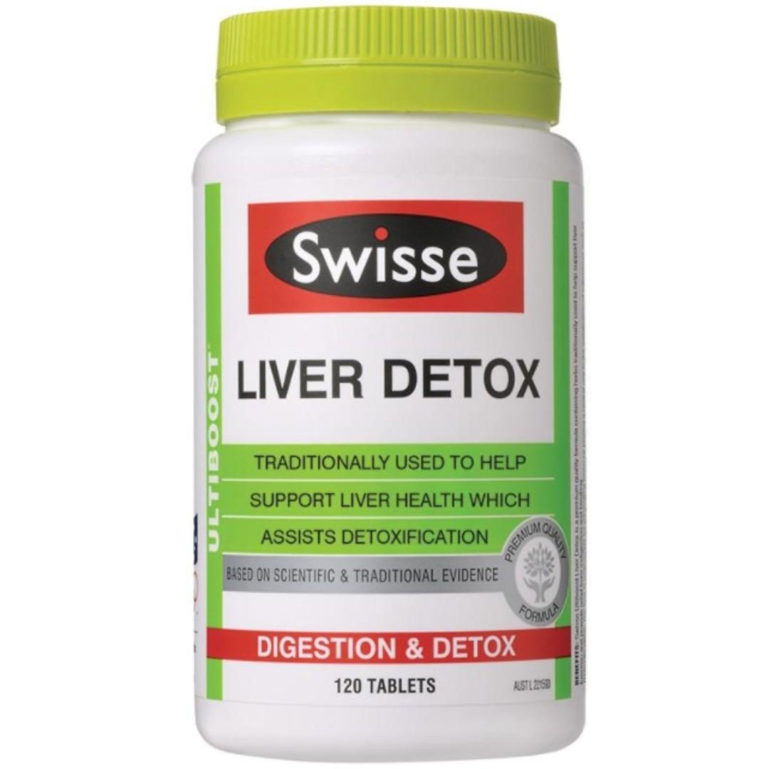 『澳洲原裝進口』 Swisse Ultiboost Liver Detox 120、200 Tablets 肝( 護肝片)