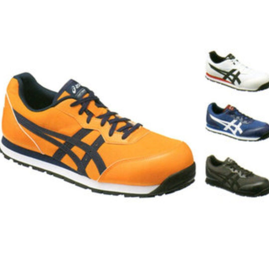 46b495b753b5 Asics Safety Shoes (New Colourway)