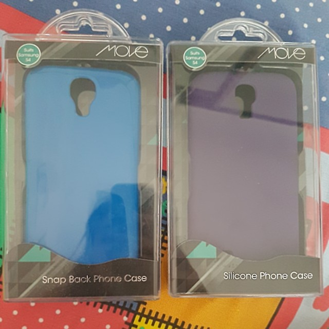 BRAND NEW SAMSUNG GALAZY S4 MOVE PHONE CASE