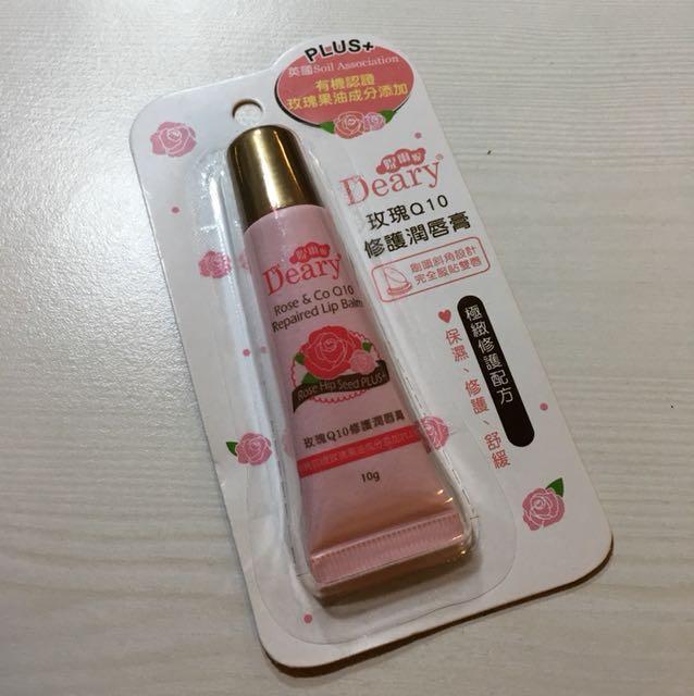 Deary-玫瑰Q10修護潤唇膏