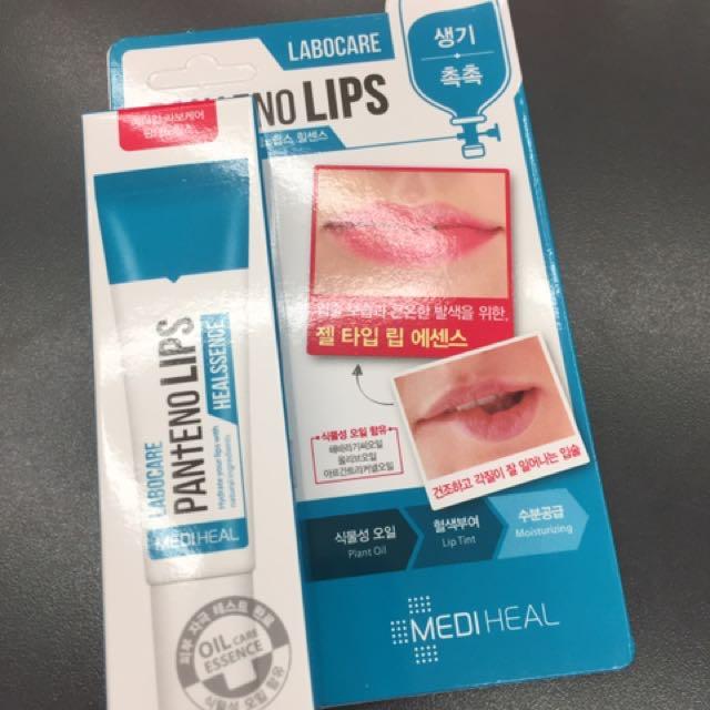 韓國MEDIHEAL超保濕精華護唇蜜10ML