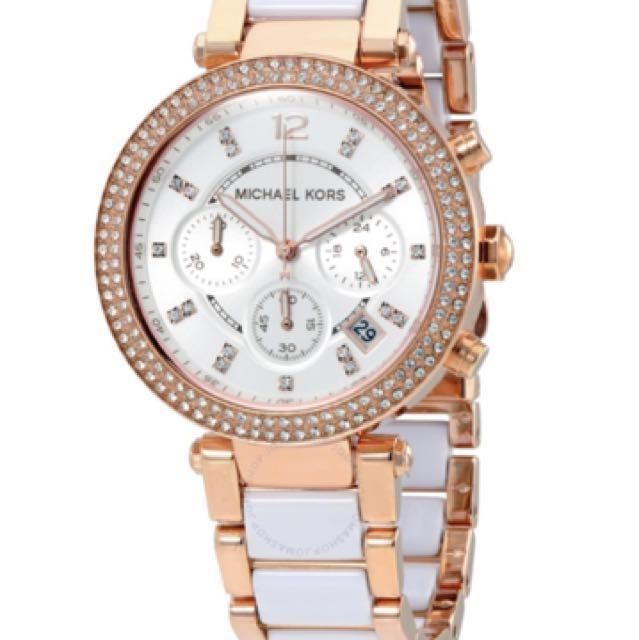 427d59b903e4 Michael Kors MK5774 Parker Rose Gold Tone Ladies Watch (Authentic ...